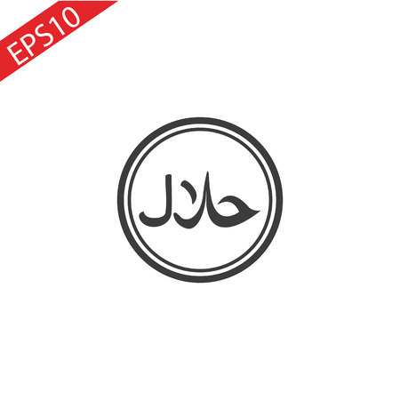 Halal food product dietary label for apps and websites