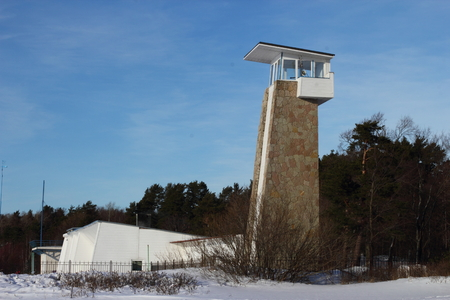 Rescue station with a tower