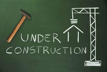 Construction Site drawn on a blackboard Stock Photo - 14006197