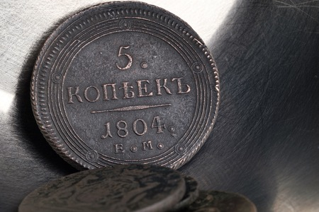 5 kopecks of Russia in 1804 on a metallic background of silvery