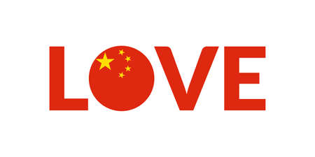 Love China design with Chinese flag. Patriotic logo, sticker or badge. Typography design for T-shirt graphic. Vector illustration.
