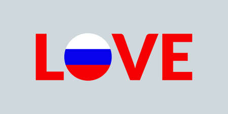 Love Russia design with Russian flag. Patriotic logo, sticker or badge. Typography design for T-shirt graphic. Vector illustration.