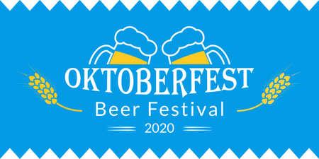 Oktoberfest banner design. Beer fest in October  with two beer mugs. German festival poster, sign, flyer, invitation card template. Vector illustration. 向量圖像