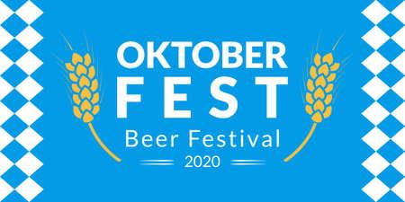 Oktoberfest banner design. Beer fest in October logo. German festival poster, sign, flyer, invitation card template. Vector illustration.