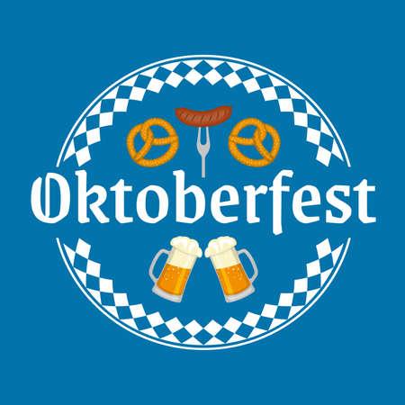 Oktoberfest   badge or label with beer mugs, pretzel and sausage. Beer festival poster or banner design elements. German fest sign or stamp. Vector illustration. 向量圖像