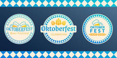 Oktoberfest logo, badge or label set. Beer festival poster or banner design elements. German fest signs. Stamp or seal collection with beer mugs and hop. Vector illustration.