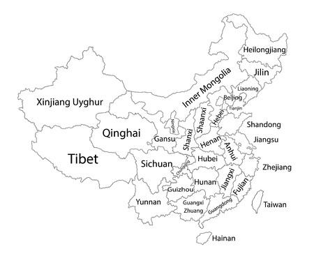 Bewerkbare lege vector kaart van China. Vector kaart van China geïsoleerd op de achtergrond. Hoge gedetailleerde. Autonome regio's van China. Administratieve afdelingen van provincies van China, afgescheiden provincies. Stockfoto - 62185721