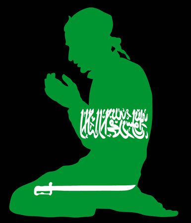 Pose of Muslim man praying vector silhouette illustration isolated on background. Muslim prayer from Saudi Arabia national flag symbol theme. Islamic religion faithful. Believer in mosque.
