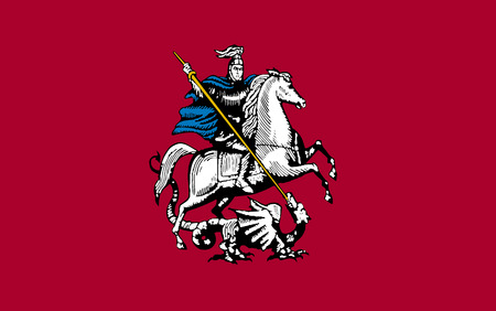 moskva: Vector flag of Moscow, capital city of Russian federation. Illustration