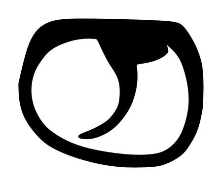 Spust pistolet wektor sylwetka ilustracja na białym tle. Symbol spustu karabinu, pistoletu lub rewolweru. Znak śmiercionośnej broni.