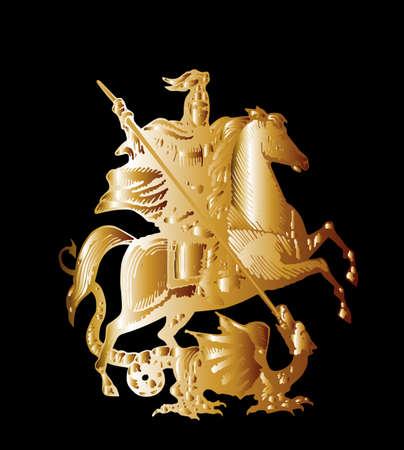 Moscow oblast coat of arms vector silhouette illustration isolated on black. Moskovskaya oblast, Russia, Coat of arms of Russian capital Moscow, administrative center. Saint George kills dragon. Vektorgrafik