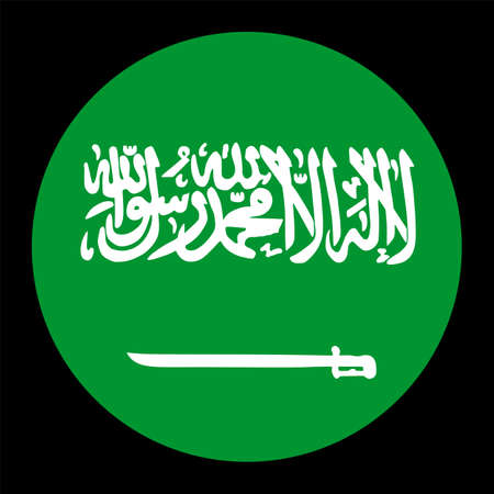 Saudi Arabia vector flag circle. National symbol of Saudi Arabia badge banner. Middle East country.