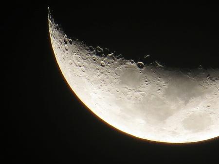 surface: Moon surface