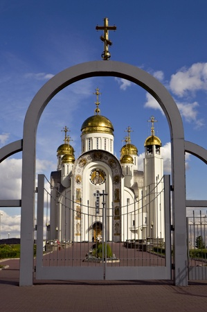 ascension: Cathedral of the God Ascension, Russia, Magnitogorsk