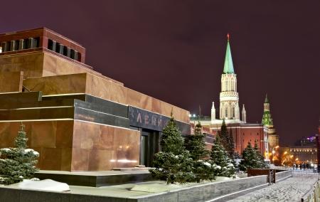 lenin: Lenin Mausoleum, Moscow