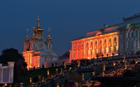 petergof: Light-show in Petergof, Russia