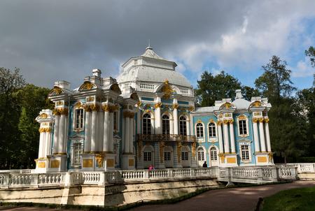tsarskoye: Hermitage in Tsarskoye Selo, Russia