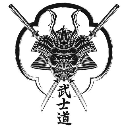 Casco y máscara de samurái con par de katanas e inscripción bushido. Jeroglíficos - bushido - guerrero, samurái, camino. Ilustración vectorial.