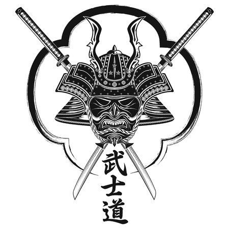 Helmet and Samurai's mask with pair katana and inscription bushido. Hieroglyphs -  bushido - warrior, samurai, way. Vector illustration. Ilustração