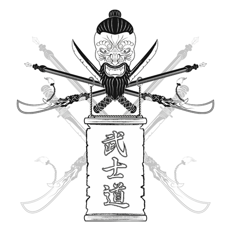 The vector image of the head of the Samurai, scroll with hieroglyphs against the background of halberds and two daggers. Hieroglyphs - bushido - warrior, samurai, way. Japanese demon. Vector illustration.