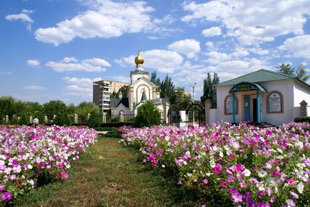 dome type: Flowerbeds about orthodox temple