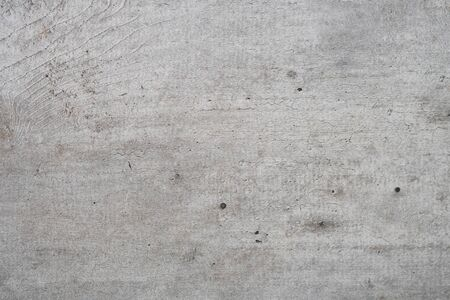 texture of an old concrete wall. background. close-up