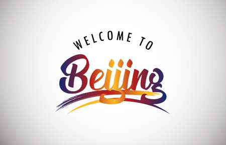 Beijing Welcome To Message in Beautiful Colored Modern Gradients Vector Illustration. 向量圖像