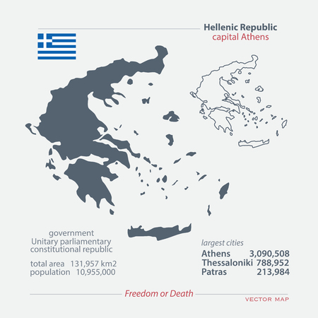 aegean: Hellenic Republic isolated maps and official flag icon. vector Greece political map icons with general information. European country geographic banner template