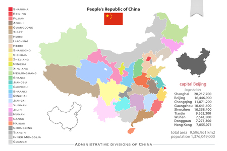 people's republic of china: Peoples Republic of China isolated maps and official flag icon. vector Chinese political map icons with general information. Asian country geographic banner template. administrative divisions of China