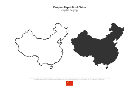 mapa de china: La República Popular de China aisló el mapa y la bandera iconos oficiales. chino del vector ilustración mapas política. Diseño de la bandera geográfica país asiático. Mapa de los viajes y el concepto de negocio