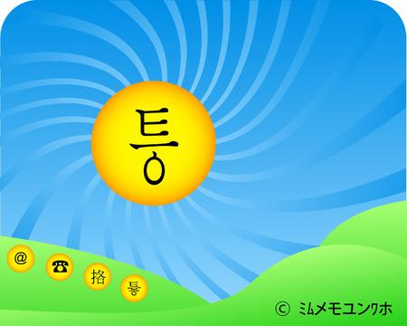 hillock: anime sitio DESIN - dibujos del paisaje de verano