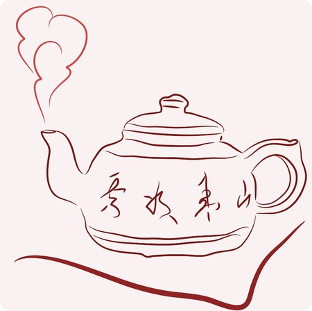 chinese teapot: sketch of chinese or japanese teapot on table with hieroglyph on side