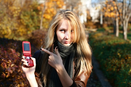 Woman On A Cell Phone Stock Photo - 8364452