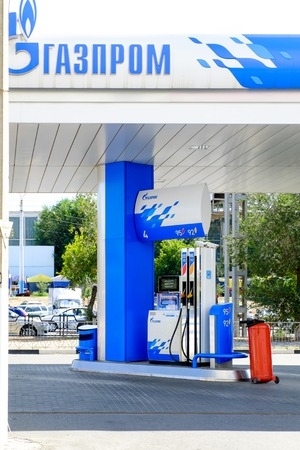 illustrative editorial: ASTRAKHAN  RUSSIA -August 16, 2014 illustrative editorial photo of petrol station with GAZPROM Company logo. Gazprom is the most popular market leader in Russia in natural gas and petrol distribution
