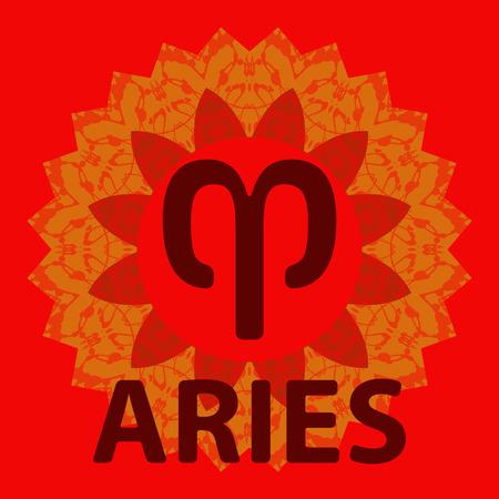 aries: Aries. The Ram. Zodiac icon with mandala print. Vector icon. Illustration