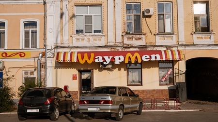 bogus: Astrakhan, Russia, May 24, 2016: Brand mimicry. Local fast food using turned well known M of McDonalds in brand name. McDonalds is the worlds largest chain of fast food restaurants.