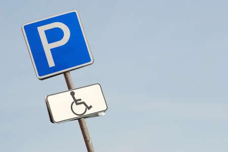 parking road sign social concept