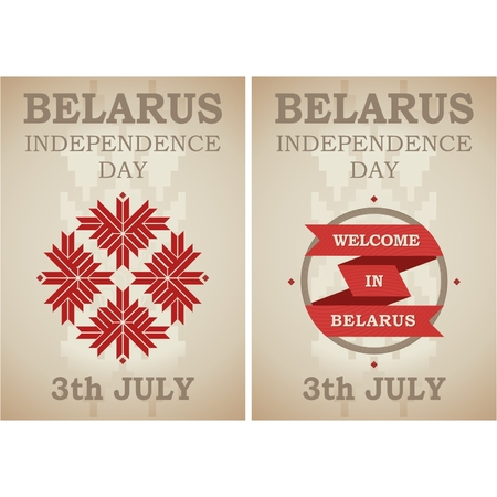 welcom: Independence Day of Belarus in the national style