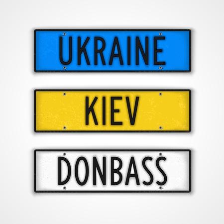 letreros: Conjunto de carteles estilizados en estilo de la placa del carnet de conducir. Ucrania, Kiev, Donbass