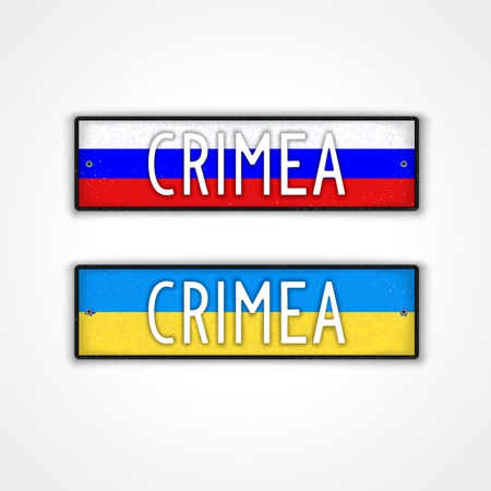 geopolitics: Car license plate for Crimea. Two variants car sign with the flags of Russia and Ukraine Illustration