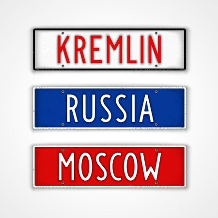 letreros: Conjunto de carteles estilizados en el estilo de la placa del carnet de conducir. Rusia, Moscú, el Kremlin Vectores