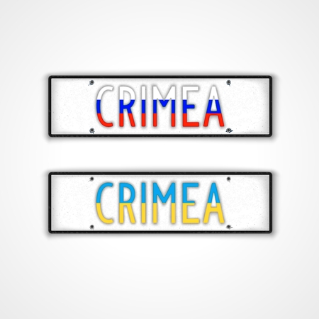 Car license plate for Crimea. Two variants car sign with the flags of Russia and Ukraine Illustration