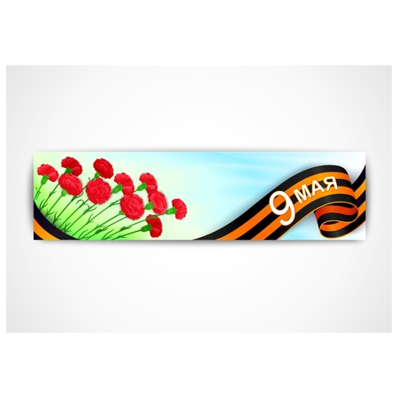 9th: 9th of May. Victory Day. Festive banner dedicated to the Second World War. Bouquet of carnations with St. George ribbon and the inscription on Russian language. Vector illustration