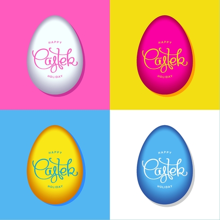 Happy Easter Holiday. Funny multicolored egg 80-90s style. Vector design elements.