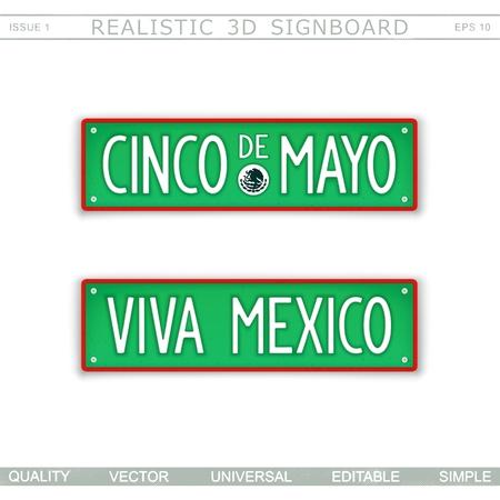Viva Mexico. Cinco De Mayo. Stylized car license plate. Top view. Vector design elements 일러스트