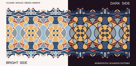 Colorful seamless frieze. Stylized majolica pattern. Ethnic motif. Vector elegant ornament