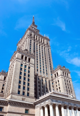 warszawa: Palace of culture and science in Warszawa Editorial