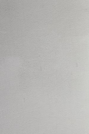 plaster wall: Gris yeso superficie de la pared Foto de archivo