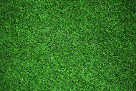 lawn tennis: Football grass field