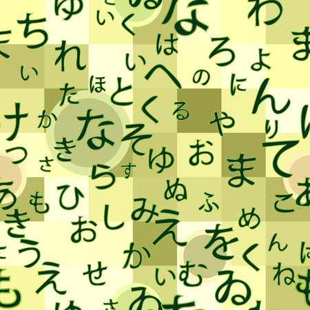 syllable: Seamless pattern. Hiragana Japanese alphabet. Syllables in random order.